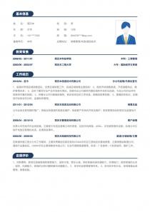 销售管理/电信/通信技术开发及应用/市场简历模板