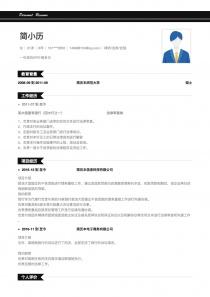 律師/法務/合規個人簡歷模板下載