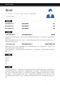 律师/法律顾问简历模板下载