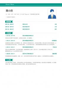 影视/媒体/出版/印刷求职简历模板样本