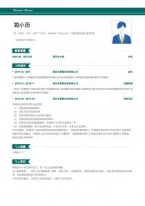 最新商超/酒店/娱乐管理/服务电子版word简历模板样本