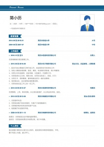 be responsible for人简历模板download