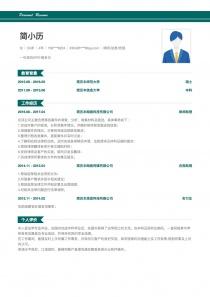 公司法务/合规管理空白word简历模板