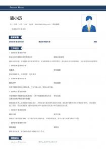 网站编辑招聘word简历模板