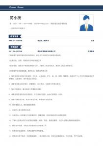 商超/酒店/娱乐管理/服务完整word简历模板制作