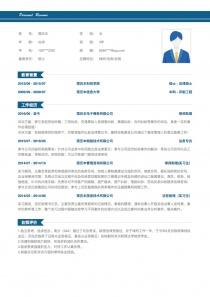 律师/法务/合规免费电子简历模板