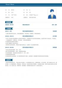律师/法务/合规免费personal简历