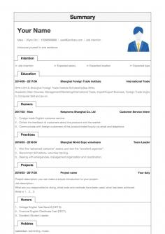 通用表格简历模板_采购员个人简历