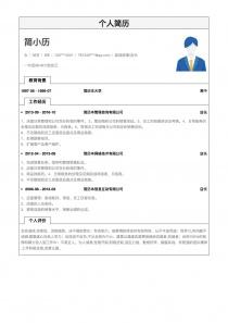 2017最新賣場經理/店長word簡歷模板