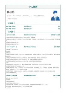 培训专员/助理/培训师个人简历表格下载