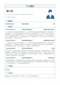 2017最新会计找工作求职简历模板范文