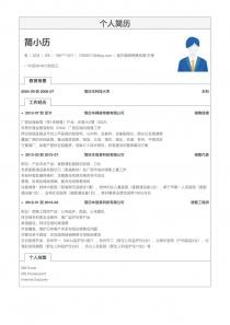 医疗器械销售经理/主管简历表格模板
