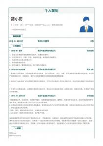 本科学历律师/法务/合规个人简历