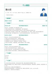 网络推广专员招聘简历模板下载word格式