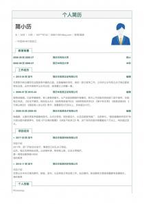 影视/媒体找工作word简历模板