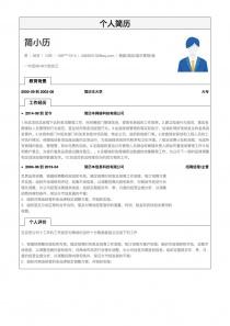 2017最新商超/酒店/娛樂管理/服務免費簡歷模板下載