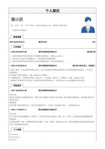 2017最新网页设计/制作/美工招聘简历模板下载