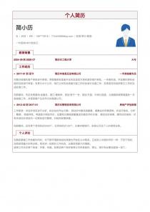 boss直聘財務/審計/稅務免費簡歷模板樣本