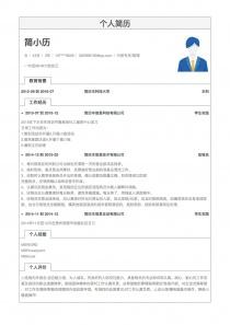 2017最新行政专员/助理完整简历模板下载