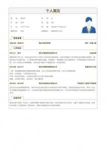 助理/秘书/文员个人简历表格下载