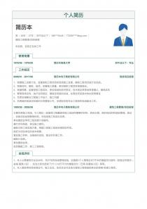 建筑工程管理/项目经理求职简历