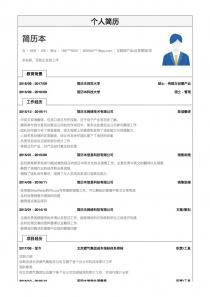 英语翻译简历模板免费download