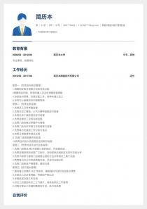 优秀的商超/酒店/娱乐管理/服务电子版word简历模板范文
