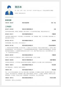 行政主厨/厨师长/中餐厨师简历模板