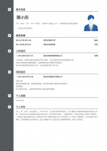 市場策劃/企劃專員/助理免費簡歷模板下載