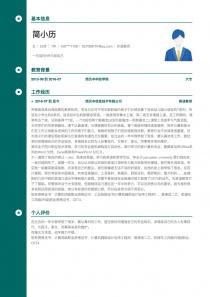 外语教师personal简历模板download