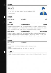 最新贸易/外贸专员/助理完整求职简历模板制作