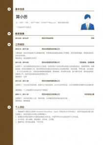 公司法务/合规管理招聘简历模板下载
