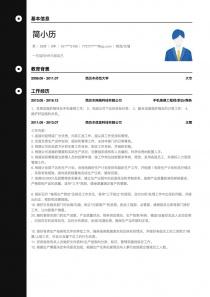 物流/仓储招聘word简历模板范文