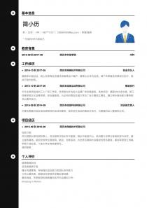 导演/编导personal简历模板免费download