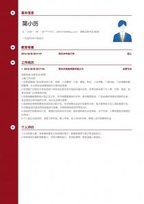 銷售運營專員/助理電子版免費簡歷模板