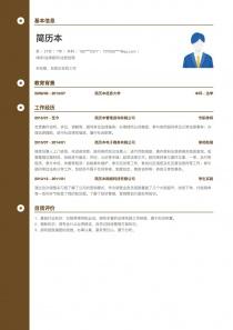 律師/法律顧問/法務經理求職簡歷模板