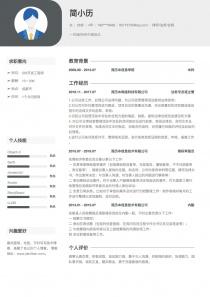 律师/法务/合规招聘简历模板download