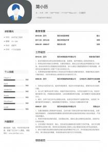 日语翻译空白简历模板下载word格式