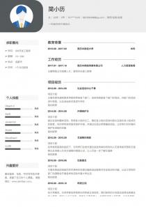 律师/法务/合规电子版免费简历模板