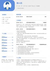 网站编辑空白简历模板