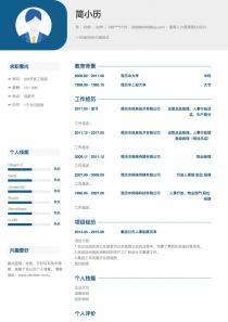 首席人力资源官CHO/HRVP免费简历模板
