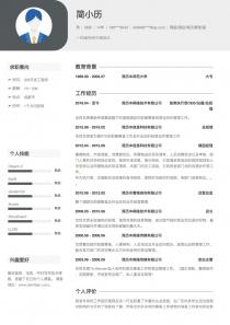 商超/酒店/娱乐管理/服务找工作求职简历模板下载