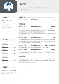 电话销售电子版word简历模板