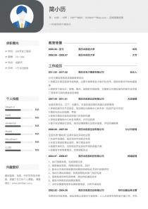 最新区域销售经理简历模板下载