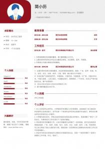 英语翻译找工作personal简历模板