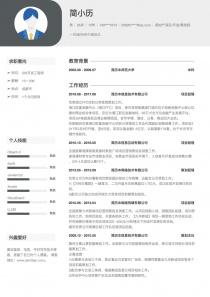 房地产项目/开发/策划经理电子版简历模板下载word格式