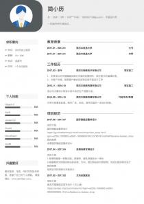 平面设计师招聘免费简历模板下载word格式