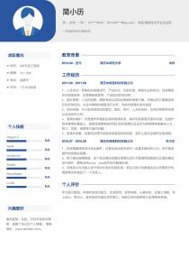 电信/通信技术开发及应用招聘简历模板