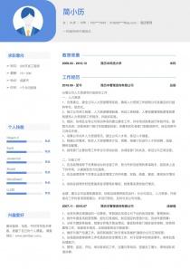 酒店管理电子版简历模板下载