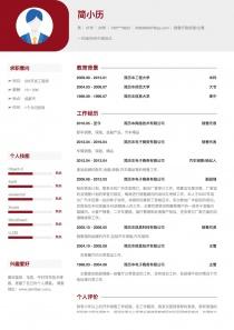 最新销售行政经理/主管个人简历模板下载
